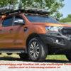 Bara fata ARB Stealthbar pentru Ford Ranger dupa 2015